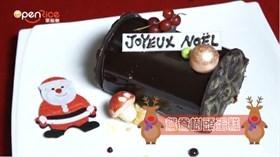 鴛鴦樹頭蛋糕